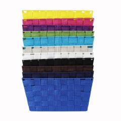 Woven Basket Small 8x12x6in