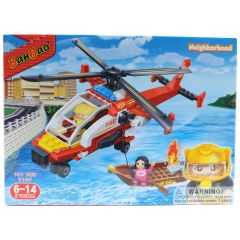 BanBao Rescue Fire Chopper Building Blocks
