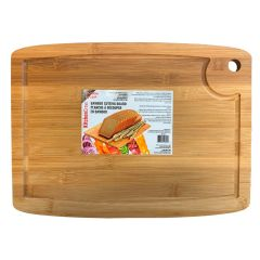 KitchenCrew Bamboo Cutting Board 15 X 11 inch