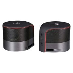 iui Design Stereo2 Bluetooth Speaker