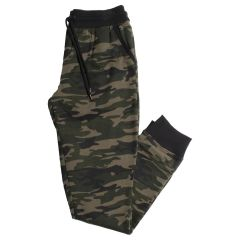 Ladies Camouflage Jogger Pants